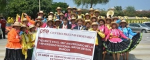 El Centro Pre participando en el pasacalle por el 466° Aniversario de la UNMSM